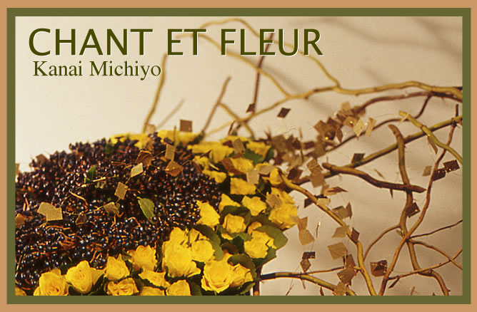Welcome to Chant et Fleur.
